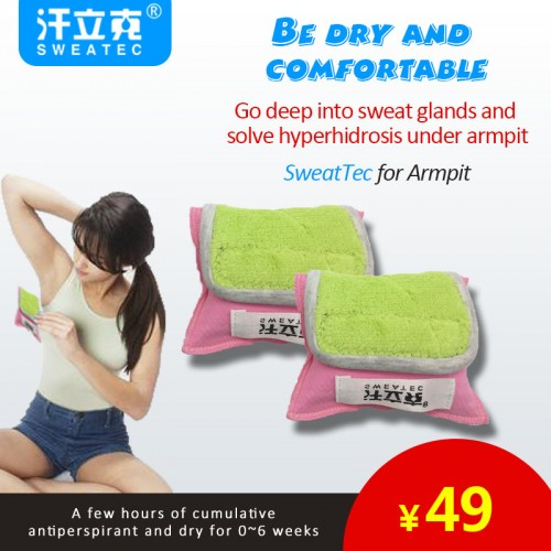 Stop-sweating accesory for armpit